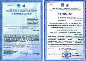 Сертификация экб иностранного производства обязательная сертификация-это